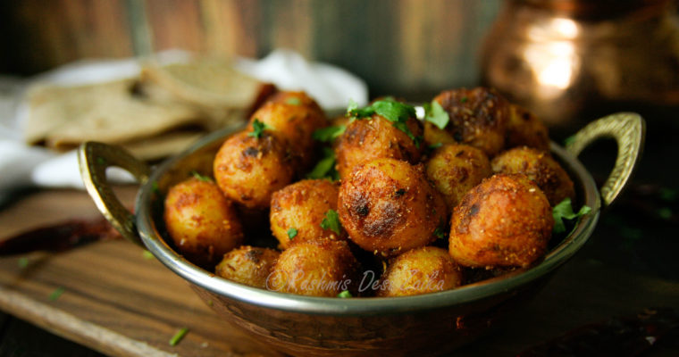 Spicy Smoky Potatoes